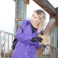 Анна, 43 года, Дева, Санкт-Петербург