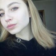 Лера 19 лет (Водолей) хочет познакомиться в Красноярске