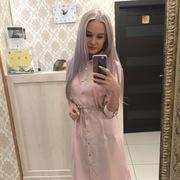 Елизавета, 19, г.Пермь