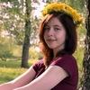 Лиза, 17, г.Новополоцк