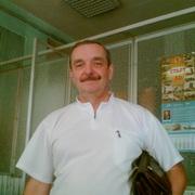 аркадий 72 Екатеринбург