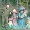 Андрей, 41, г.Петровск