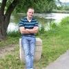 Andrey, 35, г.Эрфурт