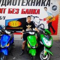 виктор, 25 лет, Дева, Новокузнецк