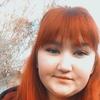 Аня, 19, г.Ерки