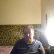 Александр 64 Белгород
