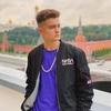MIXA, 18, Ivano-Frankivsk
