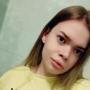 Екатерина 22 Пермь