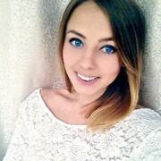 Виктория, 19, г.Кременчуг