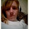 Алёна, 29, г.Саратов