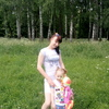 стерва, 24, г.Арсеньево