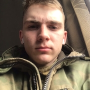 Владимир, 37, г.Мичуринск