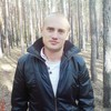 Сергей, 33, Донецьк