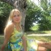 Aleksandra, 32, Vilnohirsk