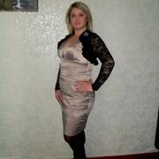 Ирина 32 Харьков