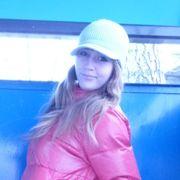 Екатерина, 29, г.Назарово