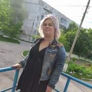 Екатерина, 25, г.Луганск