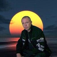 Валера, 40 лет, Лев, Скадовск