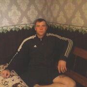 дмитрий Александрович 25 Архангельск