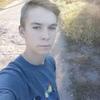 Сергей, 18, г.Бахмут