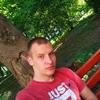 Владислав, 20, г.Хмельницкий