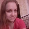 Tonechka, 24, Kamenka