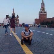 Саламат 24 Москва