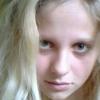 Линда, 24, г.Алексин