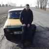 Vitaliy, 31, Skadovsk