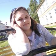 Алена, 26, г.Архангельск