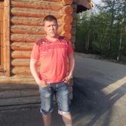 Алексей 43 года (Козерог) Темрюк