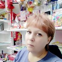 Оксана, 49 лет, Дева, Чита