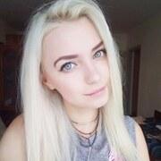 Татьяна, 20, г.Ивано-Франковск