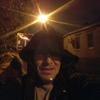 Игорь, 46, г.Батайск