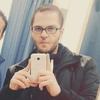 amer, 29, г.Лейпциг