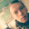 павлік, 23, г.Хмельницкий