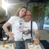 Зигмунд, 35 лет, Овен, Воронеж