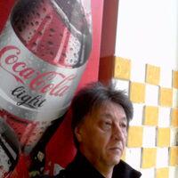 Сергей, 52 года, Козерог, Кишинёв