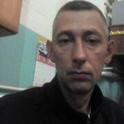 Александр 36 Гай