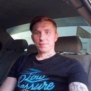 Владимир, 32, г.Каменск-Шахтинский