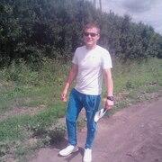 Андрей 24 Саранск