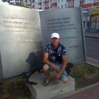 Владимир, 45 лет, Лев, Петропавловск-Камчатский