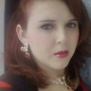 Лариса, 27, г.Алматы́