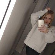 Анастасия, 18, г.Липецк