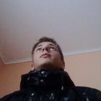 Boyda, 22 роки, Водолій, Львів