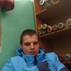 Саша, 26, г.Вихоревка