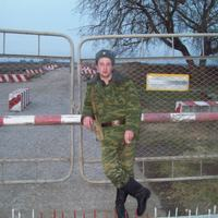 Максим, 36 лет, Лев, Москва