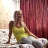 Kristina, 45, г.Рига