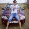 Макс, 22, г.Саратов