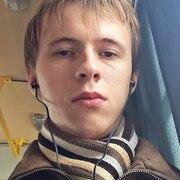 Андрей Ткаченко, 26, г.Белореченск